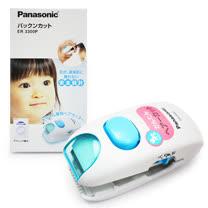 【日本境內限定款】 Panasonic 兒童安全整髮器 / 理髮器 / 造型修剪 ER3300P