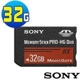 SONY 新型 32GB MS PRO-HG Duo HX 50M 高速記憶卡