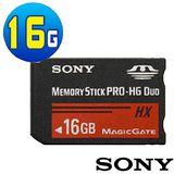 【SONY】新型MS PRO-HG Duo HX 50M 高速記憶卡(16G)