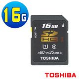 TOSHIBA SDHC UHS-1超高速記憶卡 16G