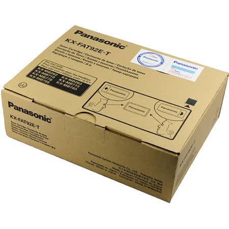Panasonic kx mb772