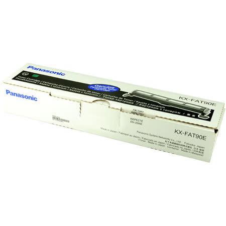 Panasonic國際牌雷射傳真機碳粉匣 KX-FAT90E