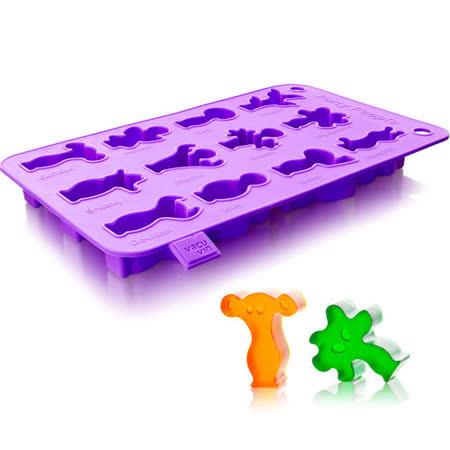 《VACU VIN》Ice 2in1 點心模製冰器(紫)