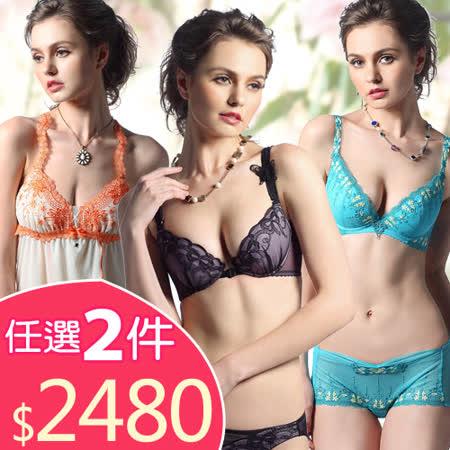【LADY】歐法魅力精選! 精緻深V刺繡款 ★ 任選2件$2480
