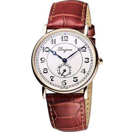 LONGINES Heritage18K玫塊金旗鑑機械腕錶(L47858732)-38.5mm