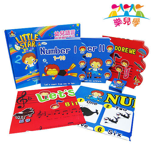 【樂兒學】Little Star有聲書-數字123&音樂DoReMe