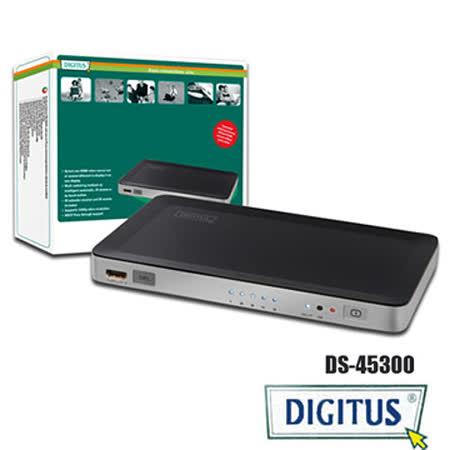 曜兆DIGITUS HDMI 五入一出切換器(附遙控器)