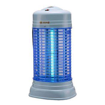 尚朋堂15W捕蚊燈SET-3315