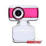 威聚科技WA-432 CMOS感光晶片 四倍變焦 視訊攝影機/WEB CAM (蜜桃粉)