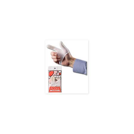 【勸敗】gohappy快樂購日本 [Mindup]犬用潔牙指套評價台北 sogo