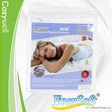 美國 寶貝墊 EVERSOFT 保潔墊 電動床專用