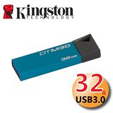 Kingston 金士頓 32GB DataTraveler Mini DTM30 USB3.0 輕巧隨身碟