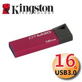 Kingston 金士頓 16GB DataTraveler Mini DTM30 USB3.0 輕巧隨身碟