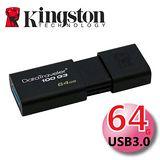 Kingston 金士頓 64GB DataTraveler 100 G3 USB3.0 隨身碟