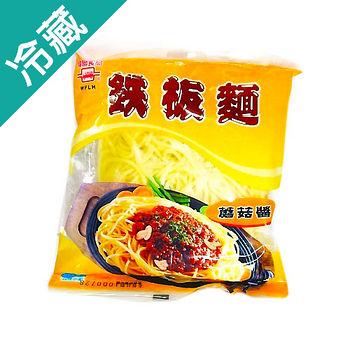偉聯蘑菇醬鐵板麵300g