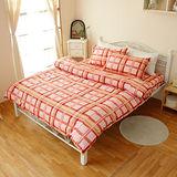 《粉格夢語》100%純棉加大四件式床包被套組(台灣製)