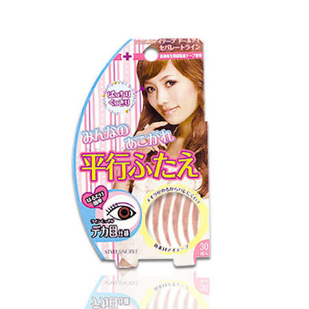 【NOBLE】膚色雙眼皮膠條(無辜款)
