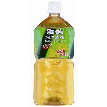 生活LIght泡沫綠茶(微甜)1000ml