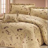 《時尚潮流卡其》100%純棉加大四件式床包被套組(台灣製)