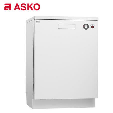 ASKO 瑞典賽寧14人份獨立型洗碗機 D5434(白色)