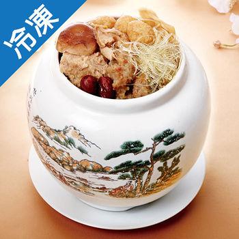 饗城袖珍佛跳牆(1000g/份)(不含甕)