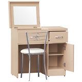 《顛覆設計》美美耐磨2.7尺掀鏡化妝桌椅組