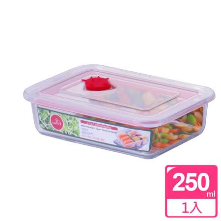 【牛頭牌】小牛長方型耐熱玻璃保鮮盒_250ml(BP2Z007)