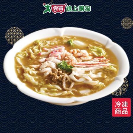 饗城極品海鮮羹1800g+-5%/碗(年菜)