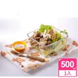 【牛頭牌】小牛方型耐熱玻璃保鮮盒 500ml(BP2Z004)