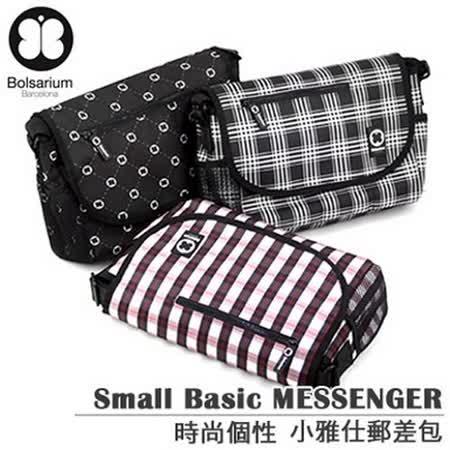 VAX Bolsarium 柏沙利 Small Messenger 小郵差包 【11吋以下筆電/ipad2 適用】