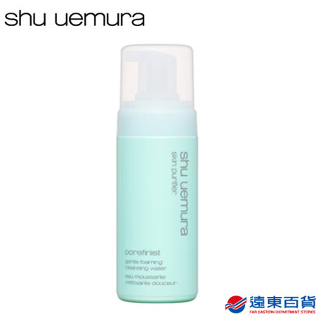 Shu uemura植村秀 超微米毛孔潔淨慕斯150ml