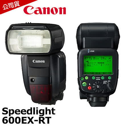Canon Speedlite 600EX-RT 旗艦級專業閃光燈 (公司貨).-加送低自放充電組+柔光罩