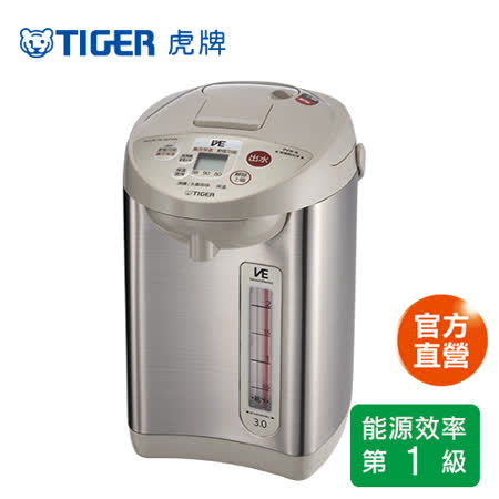 【TIGER虎牌】VE能省電2.91L熱水瓶(PVW-B30R )買就送虎牌500cc彈蓋式保冷保溫杯(隨機出貨)