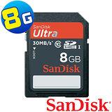【福利品】SanDisk Ultra 8GB SDHC UHS-I 30MB/s記憶卡-附小白盒