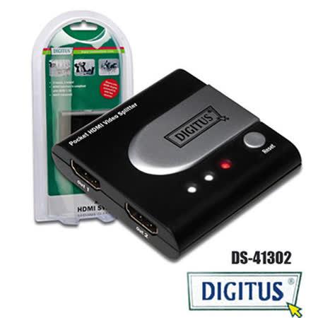 曜兆DIGITUS HDMI ~DS-41302一入二出口袋型分配器-加送hdmi 1.4線1公尺