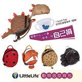 英國Little Life動物造型背包+美國SnackTrap幼兒防漏零食杯