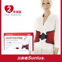 Sunlus三樂事全方位暖暖熱敷舒毛墊MHP902 (醫療級)
