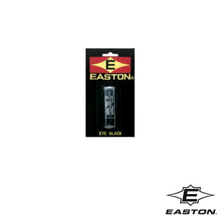 【EASTON】遮陽眼膏(2組入)