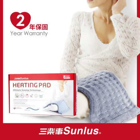 Sunlus三樂事
