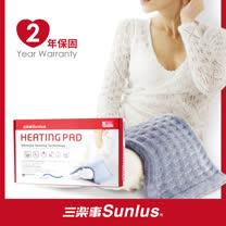 Sunlus三樂事暖暖熱敷柔毛墊MHP-810 (醫療級)