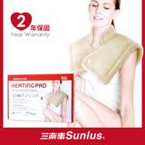 Sunlus三樂事暖暖熱敷墊(全方位型) MHP-902