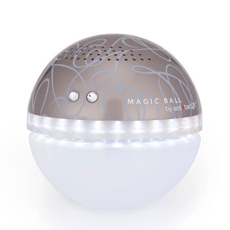 antibac2K 安體百克空氣洗淨機【Magic Ball。彩繪版 / 卡其色】QS-1A5