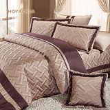 HOYA CASA尊爵演繹雙人八件式緞面拼接兩用被床罩組