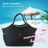 【Emilio Valentino】黑色時尚手提包(EV-3628B)