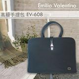 【Emilio Valentino】高級手提包(EV-608)