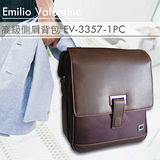 【Emilio Valentino】高級側肩背包(EV-3357-1PC)