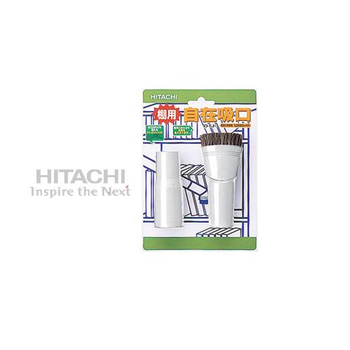 HITACHI日立 可水洗式毛刷吸頭 DTJ2