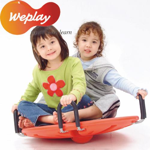 Weplay身體潛能開發系列~動作發展~手搖旋轉盤^(大^)