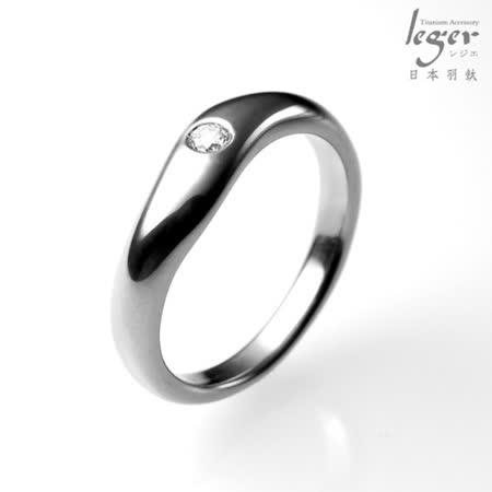 心情彩鑽 《清透亮白》純鈦戒指