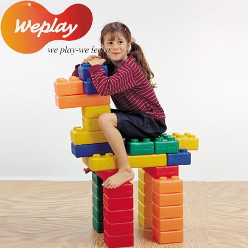 Weplay身體潛能開發~創作互動~歡樂大積木~家庭組